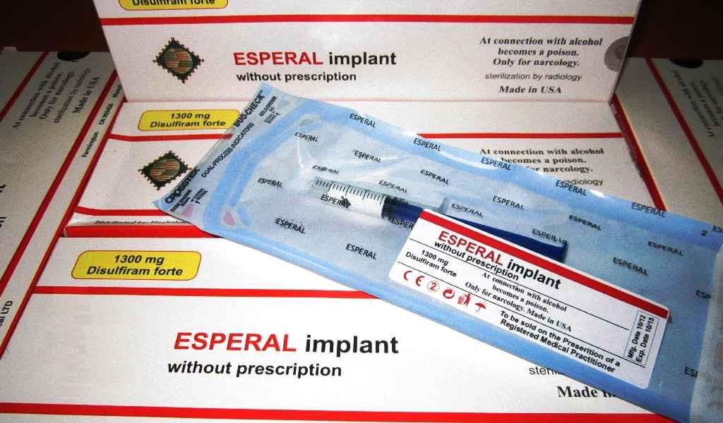 Имплантация препарата Эспераль в Алпатьево стоимость