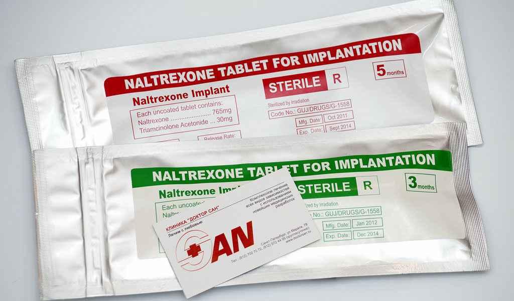 Имплантация Налтрексона в Алпатьево цена