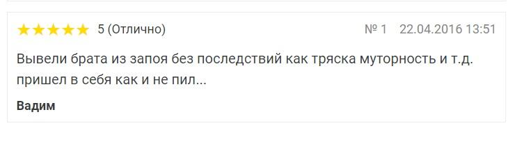 """отзывы о клинике """"ПНК"""" в Алпатьево"""